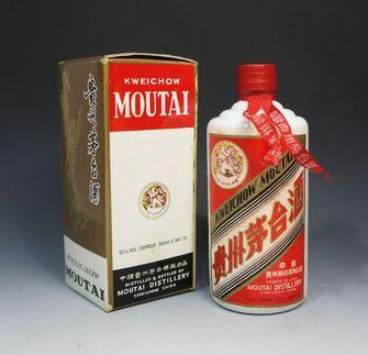マオタイ酒(茅台酒)
