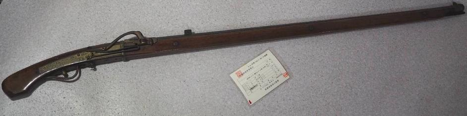 火縄銃(国友鉄砲)の買取