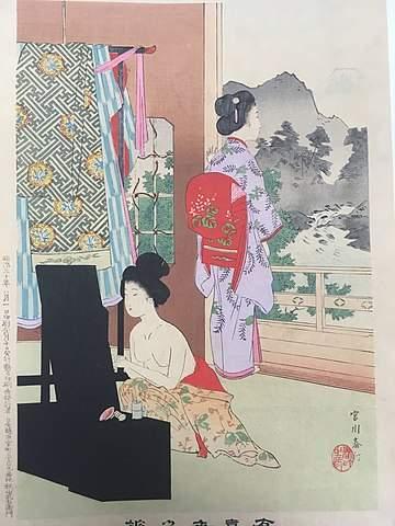 浮世絵(宮川春汀)