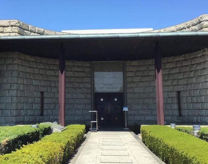 メナード美術館(小牧市)