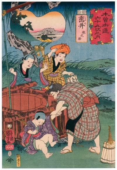 浮世絵 歌川国芳( 木曽街道六十九次之内 垂井猿之助)